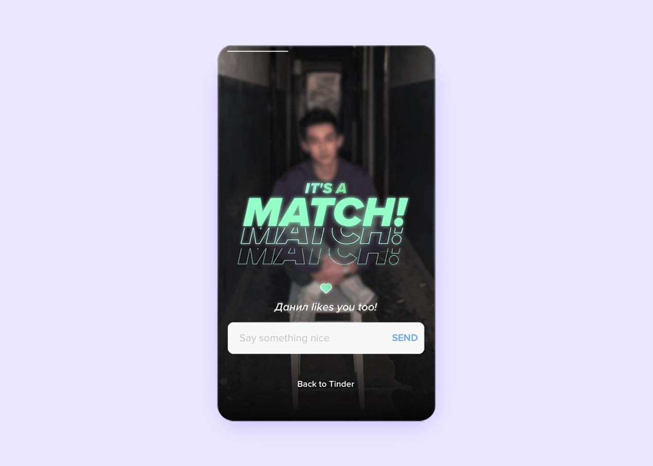 разработка приложения для знакомств