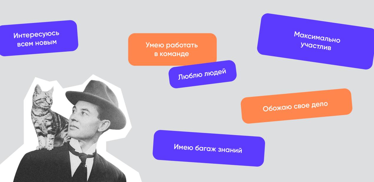 нанять UI/UX дизайнера