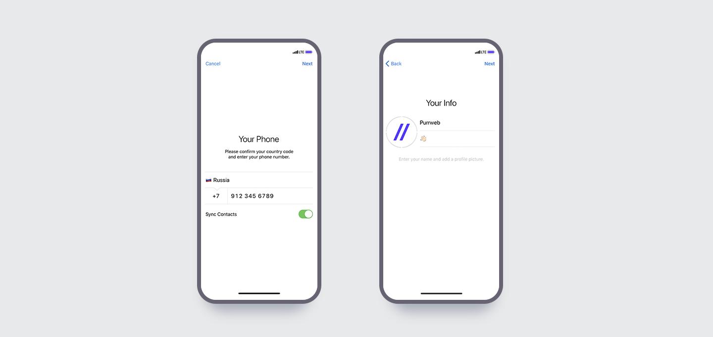 How to make a messenger app like Telegram