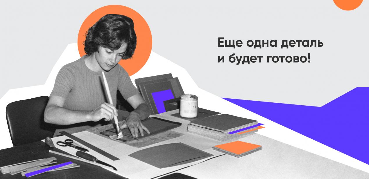 создание marketplace приложения