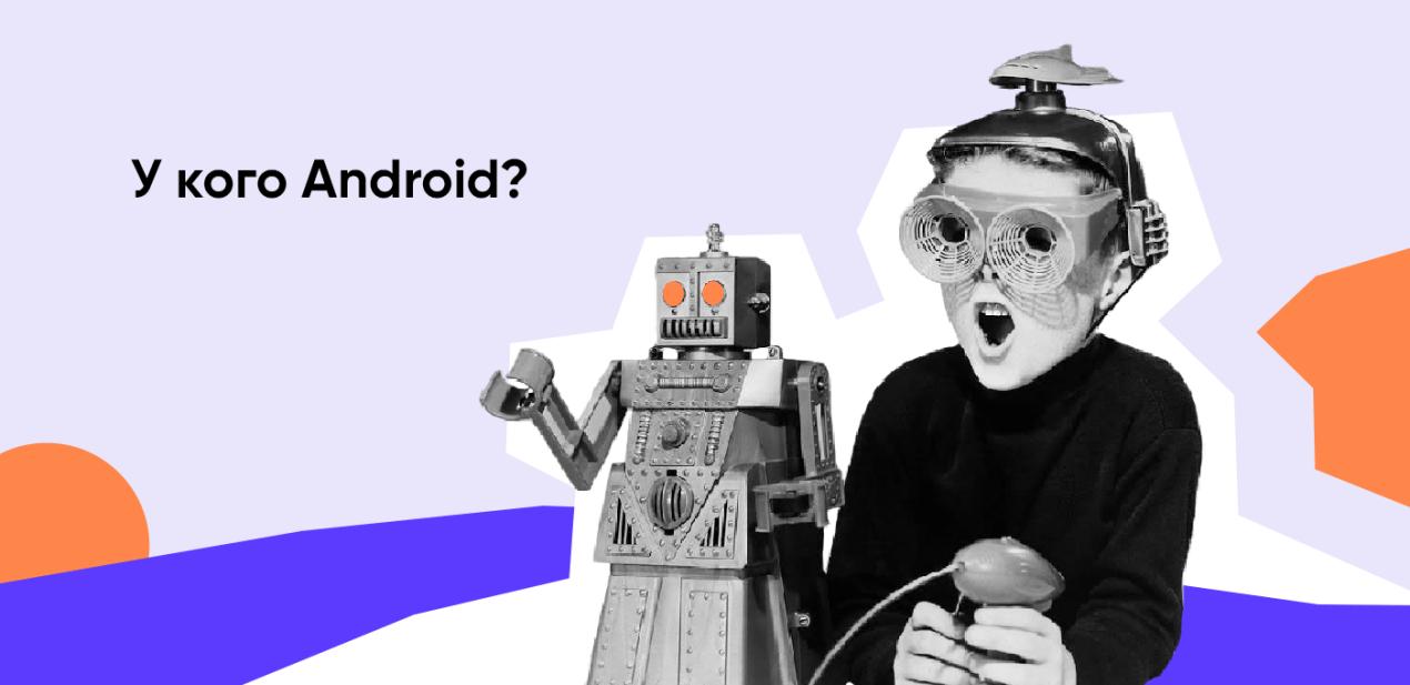 разработка mvp для android