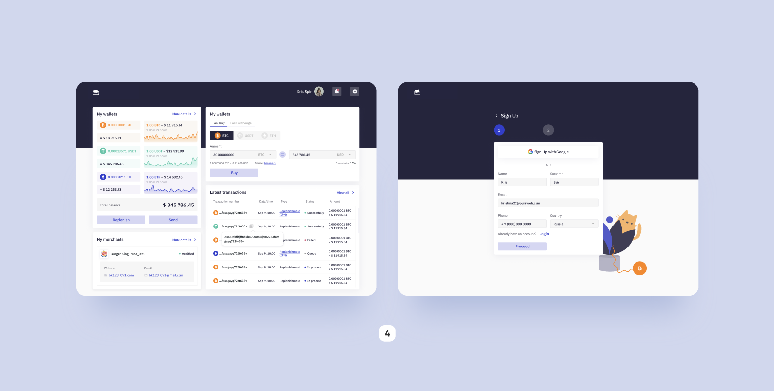 cryptocurrency wallet development: the forth version of the UI-concept
